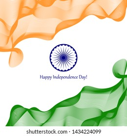 Happy Independence day India, Vector illustration. flyer design, 15th August