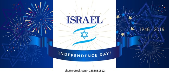 Happy Independence day Israel festive background with fireworks and Israeli blue star abstract banner template card. 2019 music euro song festival, Tel Aviv night party eurovision song contest sign