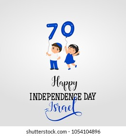 Happy independence day of Israel. kids logo.  Modern design template with hand lettering.