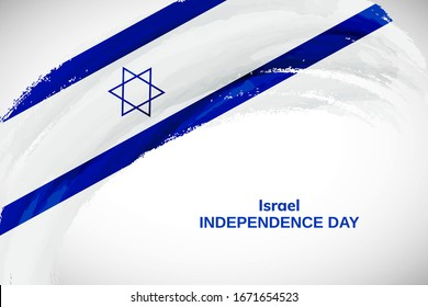 Happy Independence day of Israel. Watercolor brush stroke flag background. Elegant national country flag with Abstract watercolor grunge brush flag.