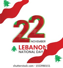 Happy independence day July 76, November 22, banner or postcards with background vector illustration of a nation  lebanon flag