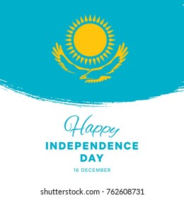 happy independence day of kazakhstan banner layout design with text and national flag in brush stroke style on a white background