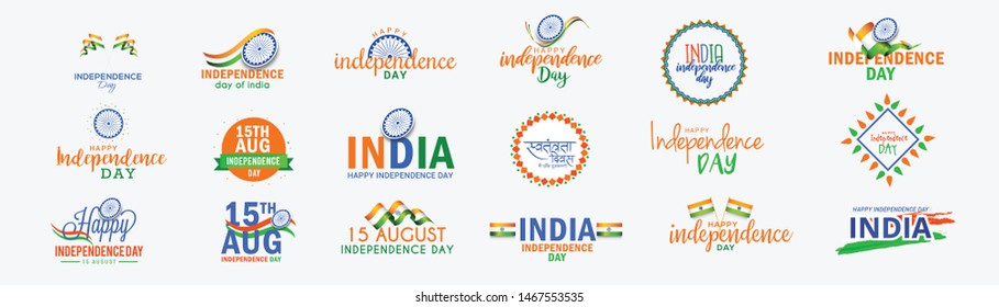 Happy Independence Day Typography Set , elements, decoration.