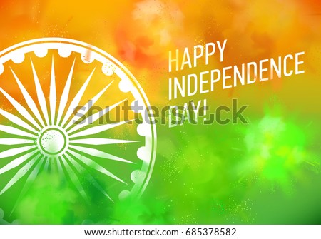 Happy Indian Independence Day Horizontal Background Stock Vector
