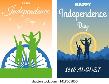 Happy Indians celebrate Independence Day India. Silhouettes of people on background of the Ashok Chakra Dharmachakra Wheel of Law mountain landscape and sun. Concept of a greeting card template.