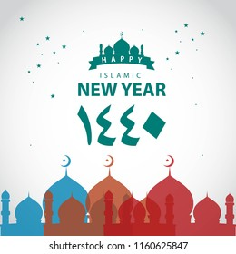 Happy Islamic New Year 1440 Vector Template Design Illustration