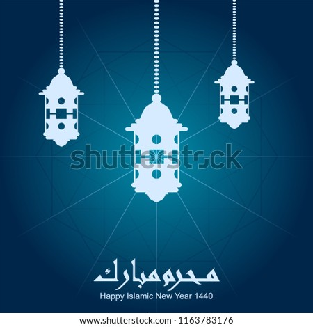 happy islamic new year greeting background with calligraphy lantern and ornament mandala illustration vector