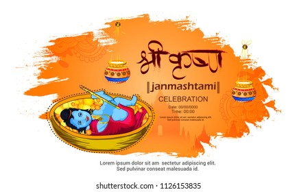 Happy Janmashtami festival of India with text, illustration of Lord Krishna