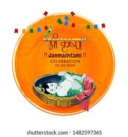 Happy Janmashtami festival of India with text, illustration of baby Lord Krishna.
