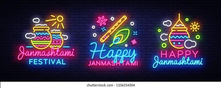 Door Decoration for Janmashtami