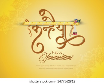 Happy Janmashtami India's big festival with text ,illustration of Lord Krishna , vector janmashtami.
