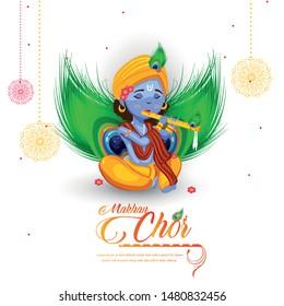 Happy Janmashtami India's big festival with text ,illustration of Lord Krishna , vector janmashtami.