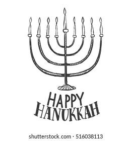 Happy Jewish holiday Hanukkah, greeting card. Vector illustration