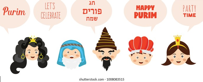 Happy Jewish new year Purim in Hebrew and English. the story of Purim. with traditional characters. banner template. vector illustration