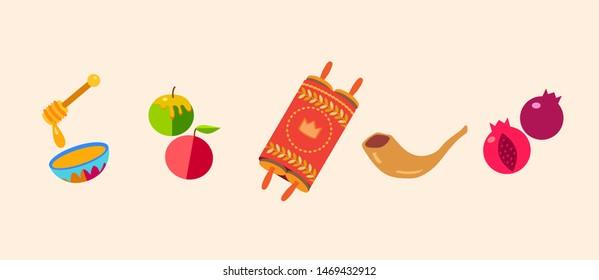 Happy Jewish New Year Rosh Hashanah Greeting card icons set border element traditional Holiday symbols Honey and apple pomegranate shofar torah pattern frame Vector Shana Tova Autumn banner template