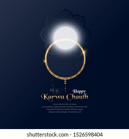 Happy Karwa Chauth festival card with gold style Background.