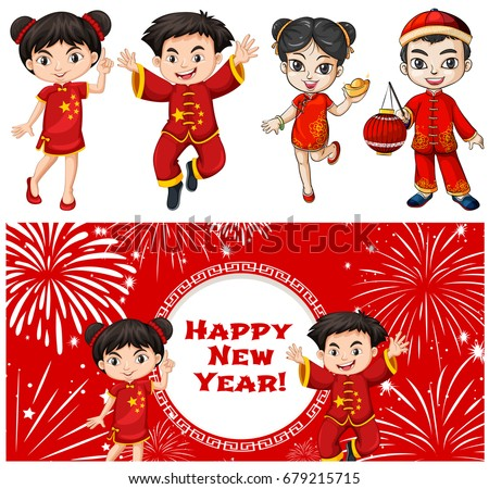 happy kids and chinese new year card template illustration