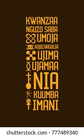 happy kwanzaa posters. simple vector. words are combined with pastel colors. contains pictures of kwanzaa event symbols such as unitiy etc.