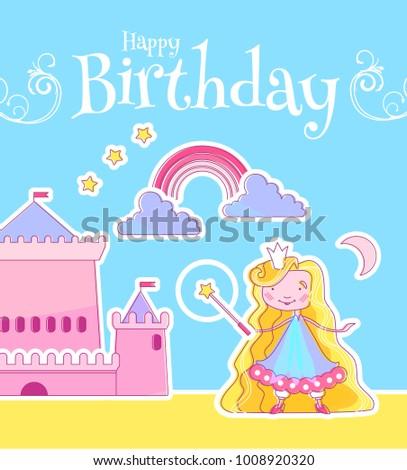 Happy Little Princess Birthday Card Template Stock Vector Royalty