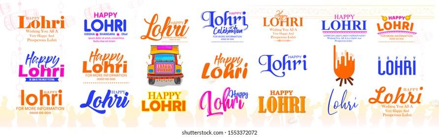 Happy Lohri festival of Punjab India, lohri celebration bonfire bakground