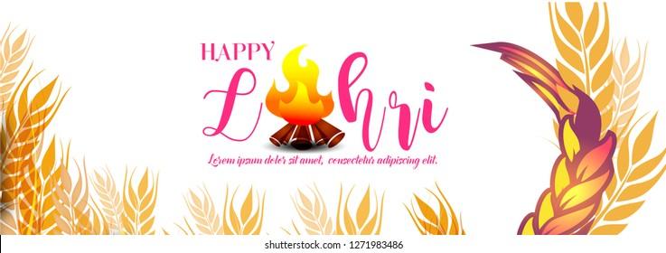 Happy Lohri illustration background for Punjabi harvest festival - Vector