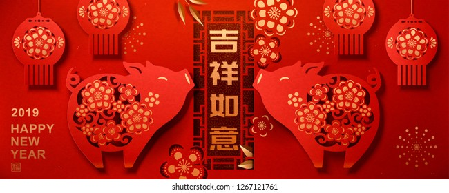 Happy Lunar New year in paper art style with Wish you good fortune written in Chinese characters, piggy and lantern decorations