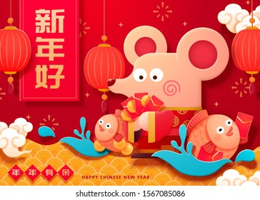 Happy lunar year with cute rat holding red packets on red background, Chinese text translation: Happy new year and Prosperity through the years