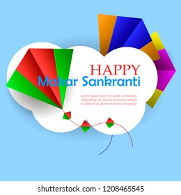 Happy Makar Sankranti backgraund with colorful kite. Vector