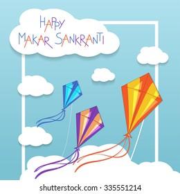 Happy Makar Sankranti card with kites. Vector illustration