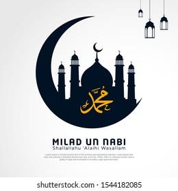 Happy Maulid Nabi Muhammad, or Mawlid al nabi Muhammad, or Mawlid Prophet Muhammad with flat style. Vector Illustration