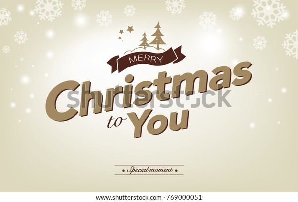 Christmas Gift Card Poster.Happy Merry Christmas Gift Card Poster Stock Vector Royalty