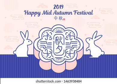 happy mid autumn festival in the Chinese word with rabbits and moon cake on pink background