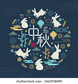 happy mid autumn festival in the chinese word on blue background