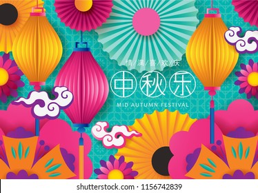 Happy Mid Autumn Festival. Lantern Festival. Chinese Text Means Happy Mid Autumn Festival