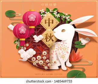 Happy mid autumn festival paper art design with rabbit and lanterns decorations, holiday name written in Chinese words - Shutterstock ID 1485469733