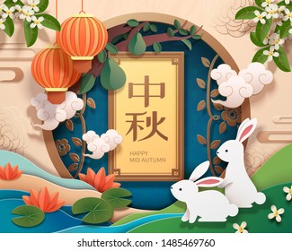 Happy mid autumn festival with paper art rabbits besides lotus pond, holiday name written in Chinese words