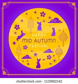 Happy Mid Autumn festival vector illustration