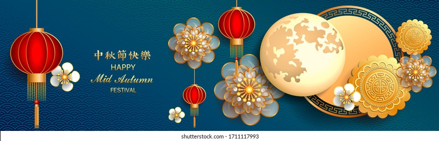 Happy Mid-Autumn Festival / Chinese festival with the moon, moon cake, cloud, lantern and flowers on blue paper / Vector illustration