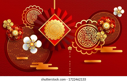 Happy Mid-Autumn Festival / Chinese festival with moon cake, blow and flowers on red paper / Vector illustration /  greetings card, invitation, posters, brochure, calendar, flyers, banners