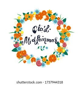 Happy Midsummer greeting poster. Floral wreath and lettering Glad Midsommar. Template for Sweden longest summer day holiday banner background. Vector illustration.