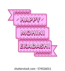 Happy Mohini Ekadashi emblem isolated vector illustration on white background. 6 may indian religious holiday event label, greeting card decoration graphic element