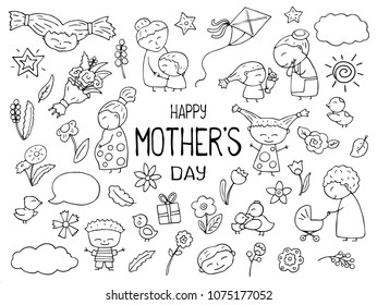 Happy Mother's Day black white vector clipart. Mom and child outlined icon. Childish doodles with happy children and mommies. Mother Day coloring page. Black line cartoon characters. Flowers and birds