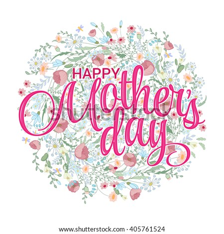 happy mothers day card bright spring のベクター画像素材