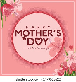 Happy Mother's Day with flowers on Cotton Candy Pink background. Usefull for promotions, greeting cards, banner and shopping template for Mother's Day.Vector illustration.