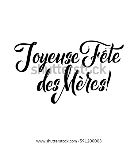 Happy mothers day french greeting card stock vector royalty free happy mothers day french greeting card black hand calligraphy inscription lettering illustration m4hsunfo