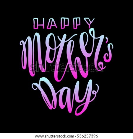 Happy mothers day greeting card hand stock vector royalty free happy mothers day greeting card hand lettered quote modern calligraphy m4hsunfo
