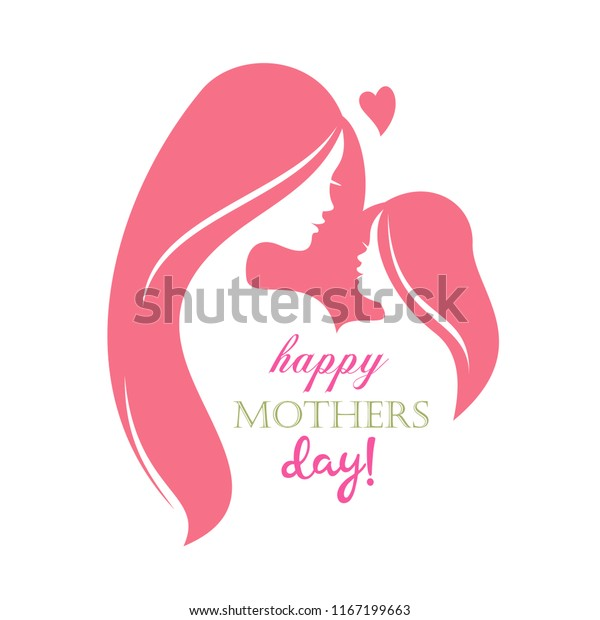 Happy Mothers Day Greeting Card Template Stock Vector Royalty Free