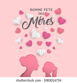 Happy Mothers day holiday greeting card illustration in french language. Pink paper cut mom and little girl silhouette cutout with 3d heart shape papercraft. EPS10 vector.