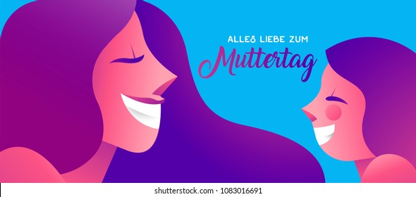 Happy Mothers Day illustration in german language, beautiful mom face smiling with little daughter. Horizontal card format for web banner or header. EPS10 vector.