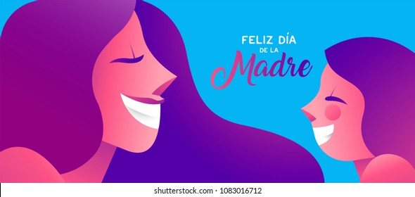 Happy Mothers Day illustration in spanish language, beautiful mom face smiling with little daughter. Horizontal card format for web banner or header. EPS10 vector.